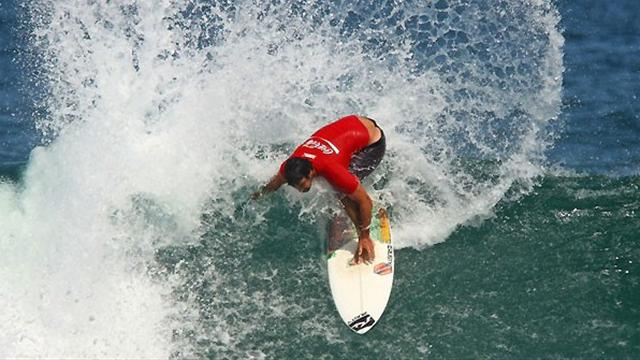 Cardoso flies into last 16 - Surfing