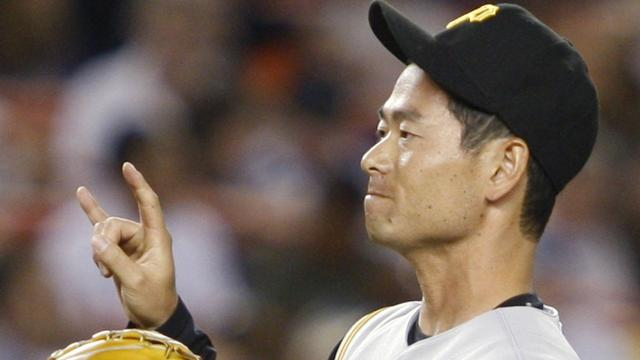 Ex-baseball star Kuwata suffers knock