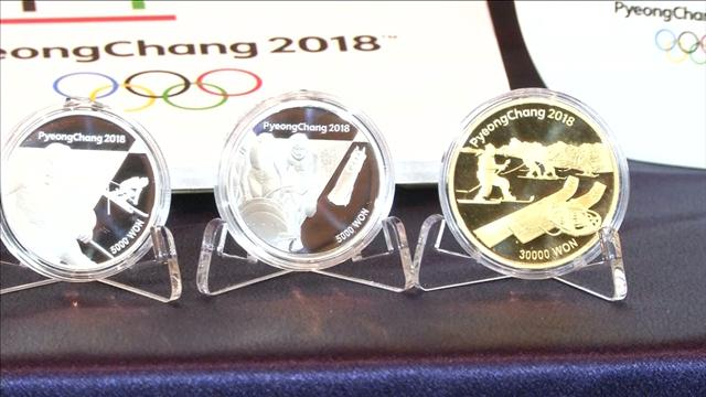 Coin-collector heaven as Pyeonchang reveals Olympic set