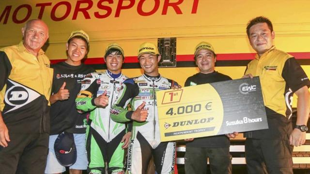 KRP Sanyo Kogyo & RS-Itoh wins EWC Dunlop Independent Trophy